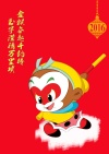 Illustration nouvel an chinois 2016